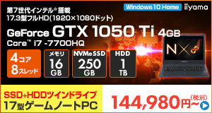 LEVEL-17FX088-i7-LXSVI [Windows 10 Home]