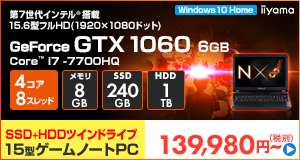 LEVEL-15FX093-i7-RNSR-L [Windows 10 Home]