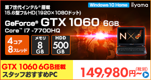 LEVEL-15FX093-i7-RNF [Windows 10 Home]149,980円