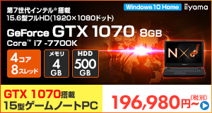 LEVEL-15FX099-i7K-TNS [Windows 10 Home]