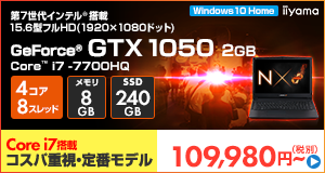 LEVEL-15FX078-i7-LNSS [Windows 10 Home]106,980円(税別)~