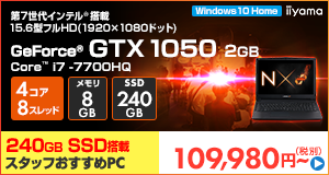 LEVEL-15FX078-i7-LNSS [Windows 10 Home]109,980円