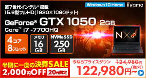 LEVEL-15FX078-i7-LNSX [Windows 10 Home]122,980円(税別)~