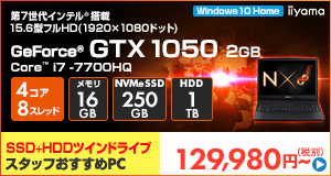 LEVEL-15FX078-i7-LNSVI [Windows 10 Home]129,980円