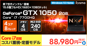 LEVEL-15FX078-i7-LNFX [Windows 10 Home]99980