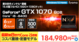 LEVEL-15FR100-i5-TNS [Windows 10 Home]184,980円(税別)~