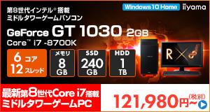 LEVEL-R037-i7K-INR [Windows 10 Home]