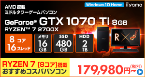 AMD179980
