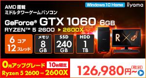 AMD 126980