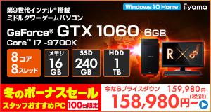 インテル159980