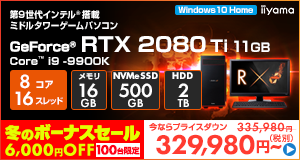 AMD329980