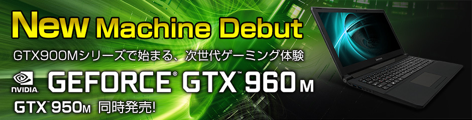 NVIDIA GeForce GTX960 Debut!