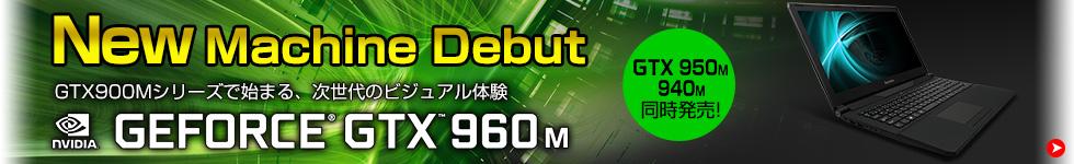 GeForce GTX 960M / GTX 950M / 940M