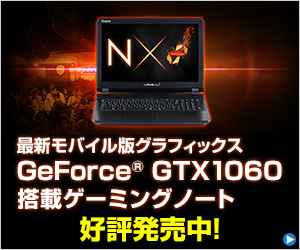 GeForce GTX 1060ノート