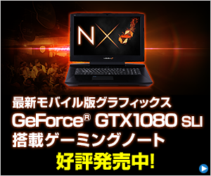 GeForce GTX 1080 Sliノート