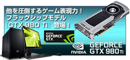 GeForce GTX 980Ti