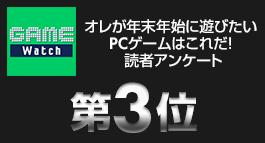ランキング第3位「信長の野望 大志」(コーエーテクモゲームス) 【ランキング発表:2017/12/26】