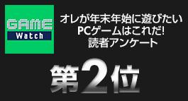 ランキング第2位「コール オブ デューティ ワールドウォーII」(Activision) 【ランキング発表:2017/12/28】
