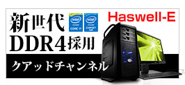 Haswell-E���ڃp�\�R��