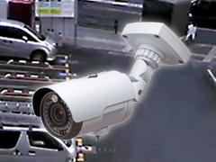 ユニットコムが提案する防犯カメラシステム