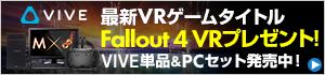 VIVE VRヘッドマウントディスプレイ
