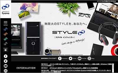iiyama PC ブランドオフィシャルサイト