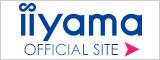 iiyama PC OFFICIAL SITE