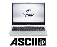 国内初のOptaneメモリーH10搭載Core i7ノートPCが約12万円で登場!
