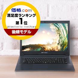 高性能CPU Core i7搭載15型ノートパソコンが!