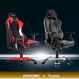 「価格以上の座り心地」を実現するゲーミングチェア『AKRacing』好評発売中!