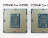 インテル®第8世代6コアCPU Core i7-8700K と Core i5-8400 のベンチマークをとってみた