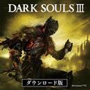 根強い人気を誇るアクションRPG『DARK SOULS III』が5,720円(税別)で販売中!