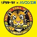 BTOパソコンが最大10,000円OFF!ジサトラxパソコン工房コラボキャンペーンを開催中!