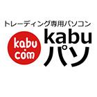 「kabuパソ」3周年記念!激動の市況を攻める8画面モデル登場!