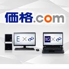 価格.comにパソコン工房BTOパソコンのレビュー投稿で2,000ポイントをゲットしよう!