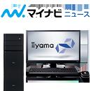 マイナビニュースに『STYLE-17FH053-i7-HNFS』のレビューが掲載!