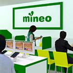 mineoショップなんば店がパソコン工房GOODWILL大阪日本橋店にオープン!