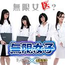 新CM連動企画「あなたはなにヤマ?」キャンペーンを実施中!5月31日まで