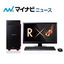 第9世代搭載 Core i7の高性能マシン、父ノ背中コラボモデル「LEVEL-R039-i7K-TOVI-FB」