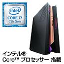 インテル® Core™ プロセッサー搭載のミニゲーミングPC「ASUS ROG GR8 II」が192,593円(税別)で登場!
