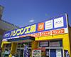 パソコン工房 八幡店が6月25日(土)にグランドオープン!