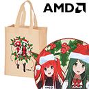 先着200名様限定!Ryzenシリーズ搭載PCをご購入でオリジナルグッズをプレゼント!