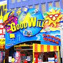 3月24日(土)よりパソコン工房グッドウィルEDM館にてガラポン大抽選会を開催!
