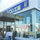 7月22日(土)よりパソコン工房 岡山南店がグランドオープン!