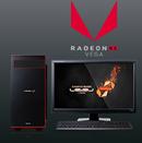 Radeon RX Vega 搭載BTOパソコンが発売開始!