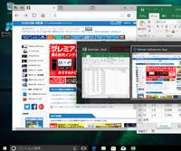 Windows 10の「Aero」と「仮想デスクトップ 」の使い方
