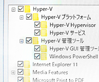 Hyper-Vの使い方 Windows 10にWindows 7インストール