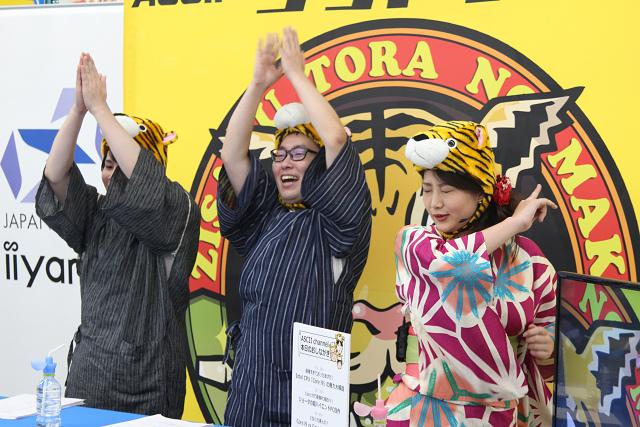 ジサトラin福島イベント画像1