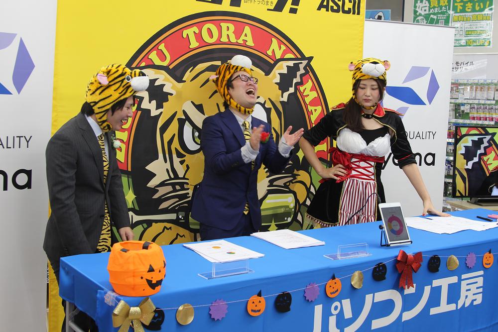 ジサトラin大阪イベント画像1