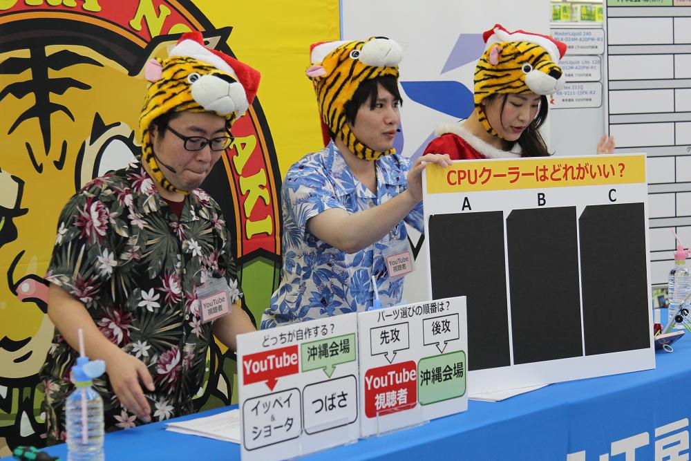 ジサトラin沖縄イベント画像1